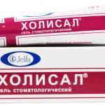 Лечение кровоточивости десен