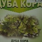 Травы для полосканий при воспалении десен