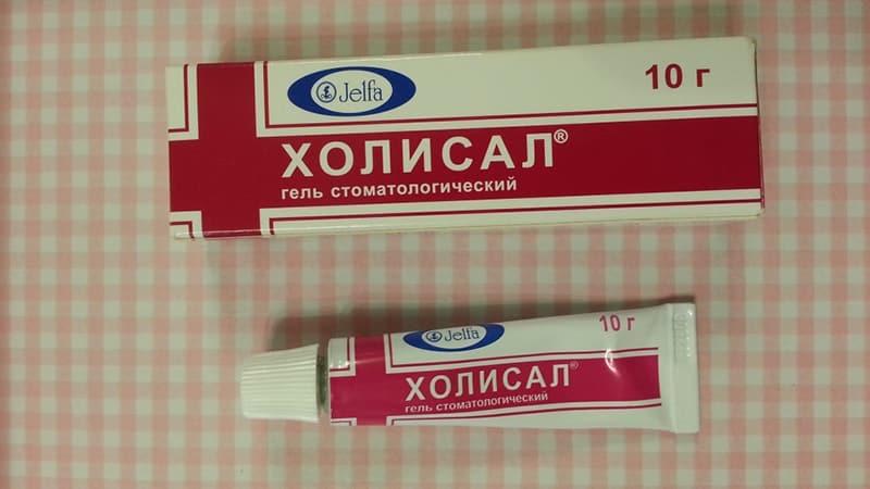 Воспаление десны лечение