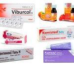 Какие средства и лекарства помогут при прорезывании зубов