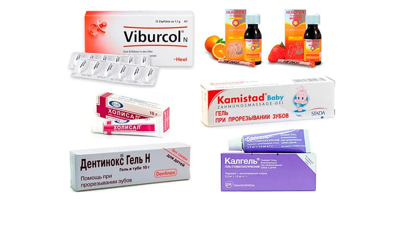 Лекарства при прорезывании зубов у детей