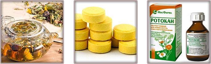 самое лучшее эффективное средство от стоматита у детей лечение взрослых