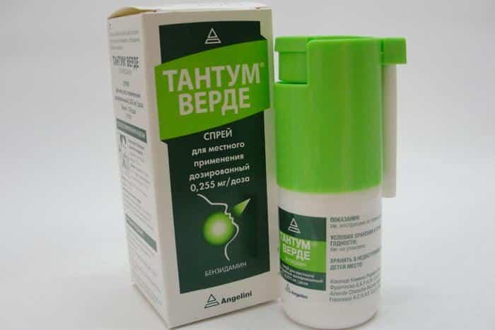 средства лекарства препараты от стоматита для детей лечения во рту у взрослых