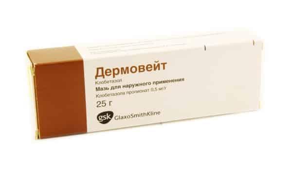 лекарство от стоматита для детей во рту взрослых детям