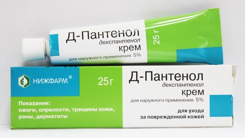препараты быстро снижающие давление