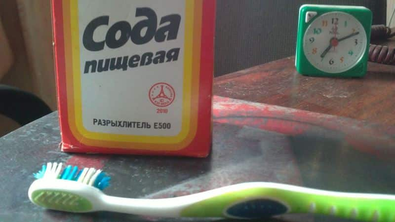 как убрать удалить зубной налет в домашних условиях снять