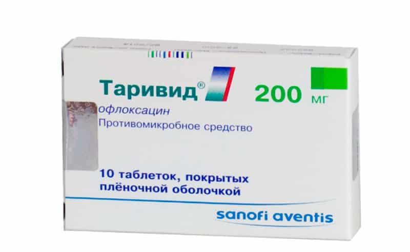 воспаление десен лечение антибиотики для зубов