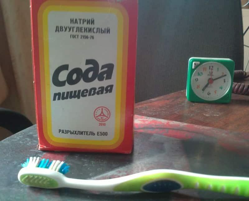 укрепление эмали зубов в домашних условиях народными средствами
