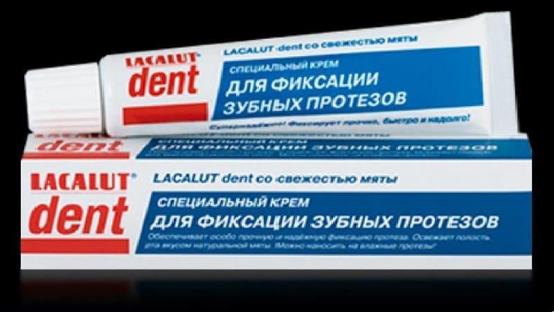 гель для фиксации зубных протезов