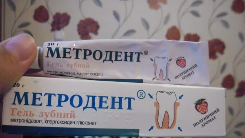 как снять отек десны возле зуба