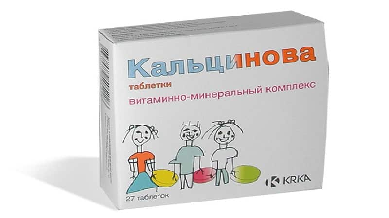 витамины с кальцием для зубов детям