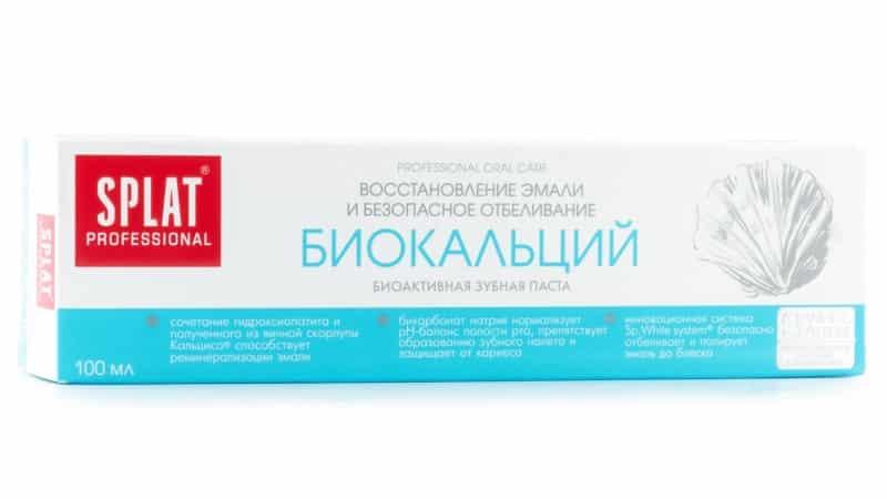 паста для восстановления эмали зубов