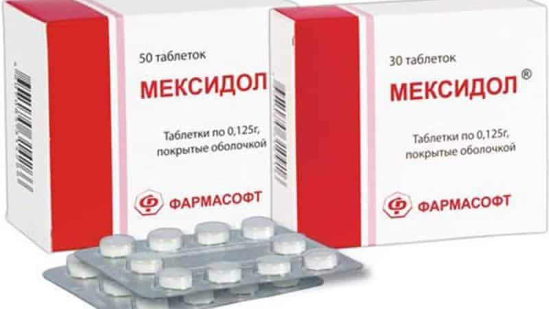 лечение пародонтита антибиотиками