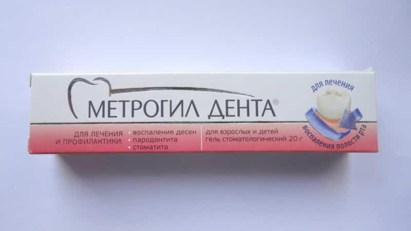 схема лечения пародонтита