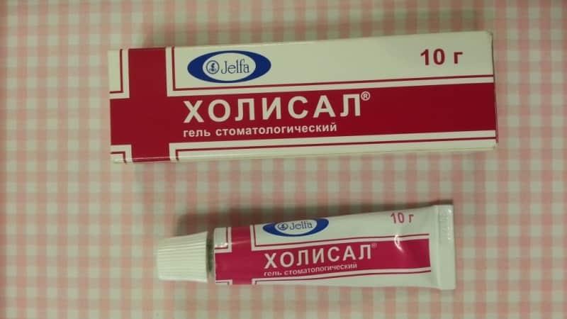 красный язык после антибиотиков