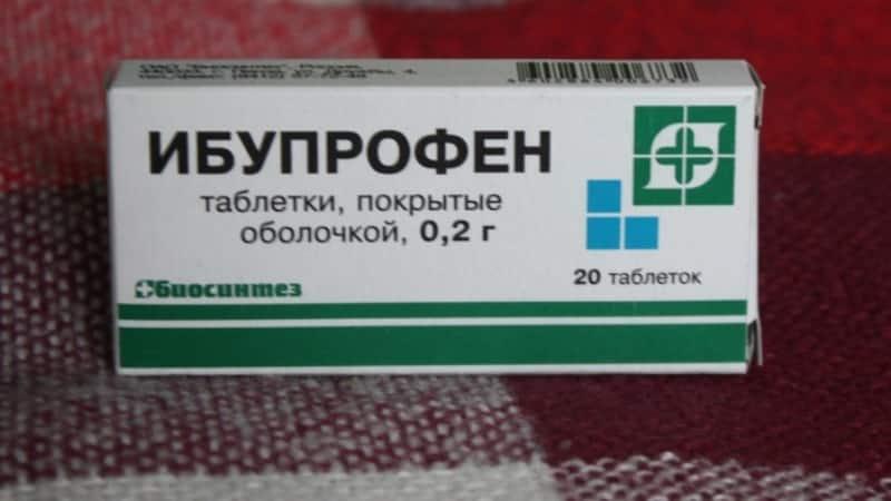 обезболивающие от зубной боли при грудном вскармливании