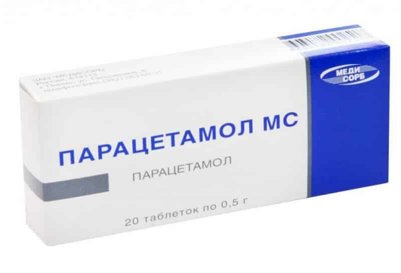 помогает ли парацетамол от зубной боли