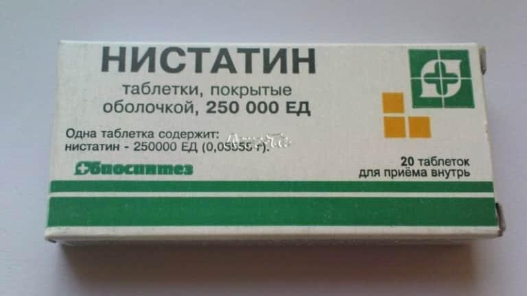 Надо ли принимать нистатин при лечении антибиотиками
