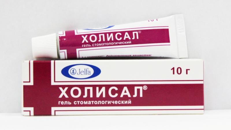 стоматит или молочница у грудничка