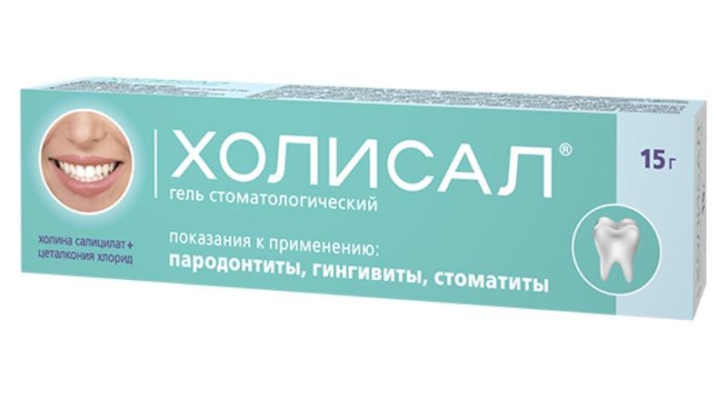 Болтушка от стоматита для детей инструкция