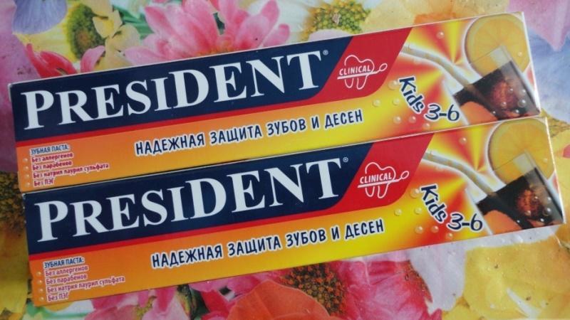 детская зубная паста сплат President