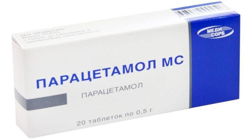 Медикаментозная помощь при зубной боли